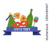 purim holiday banner design... | Shutterstock .eps vector #1006184467