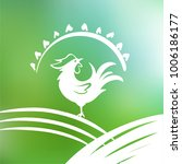 vector silhouette rooster on... | Shutterstock .eps vector #1006186177