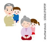 grandfather and grandmother... | Shutterstock .eps vector #1006193959