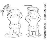 vector set of men showering | Shutterstock .eps vector #1006222351