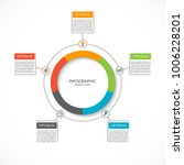 infographic cycle diagram.... | Shutterstock .eps vector #1006228201