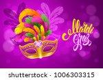mardi gras carnival design.... | Shutterstock .eps vector #1006303315