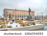 Small photo of MOSCOW, RUSSIA - January 13.2018: Monument to the poet Mayakovsky and the Concert hall of Tchaikovsky the Triumfalnaya Square