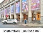 Small photo of MOSCOW, RUSSIA - January 13.2018: Concert hall of Tchaikovsky the Triumfalnaya Square