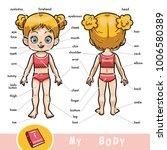 cartoon visual dictionary for... | Shutterstock .eps vector #1006580389