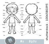 cartoon visual dictionary for... | Shutterstock .eps vector #1006580395