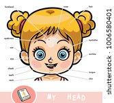 cartoon visual dictionary for... | Shutterstock .eps vector #1006580401
