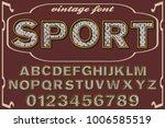 vintage font typeface... | Shutterstock .eps vector #1006585519