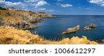 coastal landscape banner ...   Shutterstock . vector #1006612297