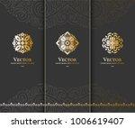 vector emblem. elegant  classic ... | Shutterstock .eps vector #1006619407