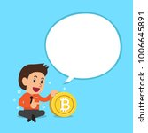cryptocurrency concept a... | Shutterstock .eps vector #1006645891