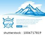 vector winter vacations... | Shutterstock .eps vector #1006717819