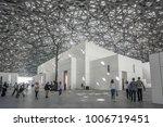 abu dhabi  united arab emirates ...   Shutterstock . vector #1006719451