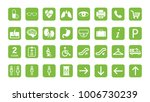 set of medical icons   Shutterstock .eps vector #1006730239