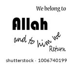 we belong to allah and to  him...   Shutterstock .eps vector #1006740199
