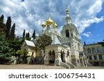 cathedral of sacred alexander...   Shutterstock . vector #1006754431