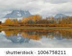 Small photo of Mt Moran on a fall morning relected on the Sanke river's Oxbow Bend, Grand Teton NP, Wyoming, Panoramic image of Mt Moran on a fall morning reflected on the Sanke river's Oxbow Bend
