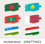 Set Of World Flags In Grunge...