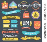 vintage retro vector logo for... | Shutterstock .eps vector #1006778611