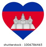 cambodia flag in heart vector... | Shutterstock .eps vector #1006786465