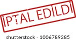 vector illustration of red... | Shutterstock .eps vector #1006789285