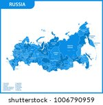 the detailed map of the russia... | Shutterstock .eps vector #1006790959