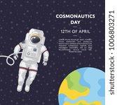 cosmonautics day poster with...   Shutterstock .eps vector #1006803271