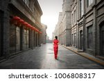 asian young woman in old... | Shutterstock . vector #1006808317