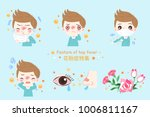 boy with pollen allergy and... | Shutterstock .eps vector #1006811167