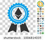 ethereum reward medal icon with ...