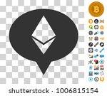 ethereum banner balloon...