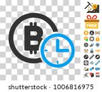 bitcoin credit time icon with...