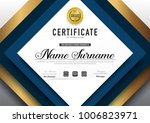 certificate template luxury and ... | Shutterstock .eps vector #1006823971