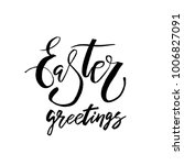 happy easter greetings card... | Shutterstock .eps vector #1006827091