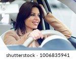 portrait of beautiful young... | Shutterstock . vector #1006835941