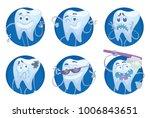 vector set of round blue frames ... | Shutterstock .eps vector #1006843651