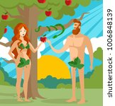 adam and eve with sin apple | Shutterstock .eps vector #1006848139