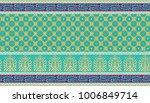 Seamless Textile Design Border