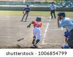 little league baseball game   Shutterstock . vector #1006854799