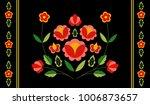 polish folk pattern vector.... | Shutterstock .eps vector #1006873657