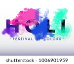 indian festival of colours ... | Shutterstock .eps vector #1006901959