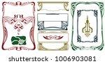 vector plant vignette and... | Shutterstock .eps vector #1006903081