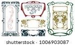 vector plant vignette and... | Shutterstock .eps vector #1006903087
