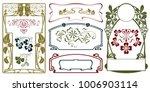 vector plant vignette and... | Shutterstock .eps vector #1006903114