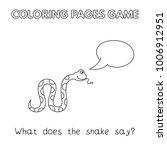 funny snake kids learning game. ... | Shutterstock .eps vector #1006912951