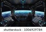 Spaceship Grunge Interior With...