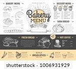 vintage bakery menu design.... | Shutterstock .eps vector #1006931929