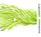 abstract green waves and... | Shutterstock .eps vector #100695871