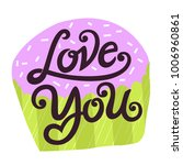 valentines day typography... | Shutterstock .eps vector #1006960861