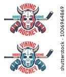 oldschool hockey emblem   ... | Shutterstock .eps vector #1006964869